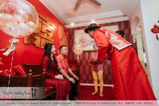 Kiong Art Wedding Event Kuala Lumpur Malaysia Wedding Decoration One-stop Wedding Planning Legend of Fairy Tales Grand Sea View Restaurant 海景宴宾楼 A08-A01-01