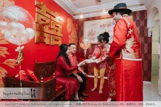 Kiong Art Wedding Event Kuala Lumpur Malaysia Wedding Decoration One-stop Wedding Planning Legend of Fairy Tales Grand Sea View Restaurant 海景宴宾楼 A08-A01-03