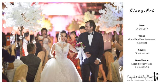 Kiong Art Wedding Event Kuala Lumpur Malaysia Wedding Decoration One-stop Wedding Planning Legend of Fairy Tales Grand Sea View Restaurant 海景宴宾楼 A08-C00-03
