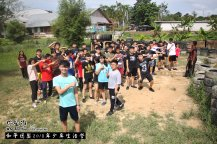 Peace Fellowship Youth Camp 2018 Who Are You 和平团契 2018 年少年生活营 你是谁 A002-002
