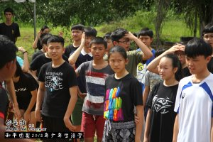 Peace Fellowship Youth Camp 2018 Who Are You 和平团契 2018 年少年生活营 你是谁 A002-004