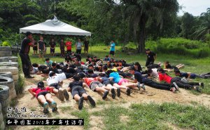 Peace Fellowship Youth Camp 2018 Who Are You 和平团契 2018 年少年生活营 你是谁 A002-013