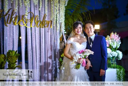 Kiong Art Wedding Event Kuala Lumpur Malaysia Wedding Decoration One-stop Wedding Planning Warm Outdoor Romantic Style Theme Kluang Container Swimming Pool Homestay A07-A01-39