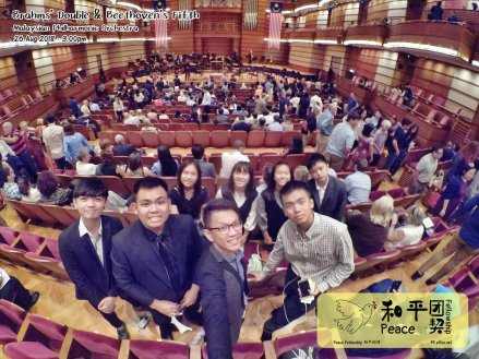 Peace Fellowship 和平团契 参加 Brahms Double & Beethovens Fifth Malaysia Philharmonic Orchestra Concert 26 Aug 2018 Petronas Twin Towers B001