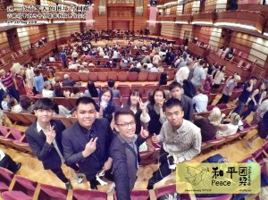 Peace Fellowship 和平团契 参加 Brahms Double & Beethovens Fifth Malaysia Philharmonic Orchestra Concert 26 Aug 2018 Petronas Twin Towers B014