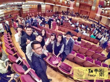 Peace Fellowship 和平团契 参加 Brahms Double & Beethovens Fifth Malaysia Philharmonic Orchestra Concert 26 Aug 2018 Petronas Twin Towers B017