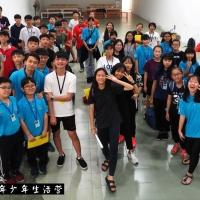 相册-和平团契2018年-少年生活营