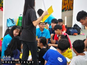 Peace Fellowship Youth Camp 2018 Who Are You 和平团契 2018 年少年生活营 你是谁 A001-009