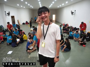 Peace Fellowship Youth Camp 2018 Who Are You 和平团契 2018 年少年生活营 你是谁 A001-017