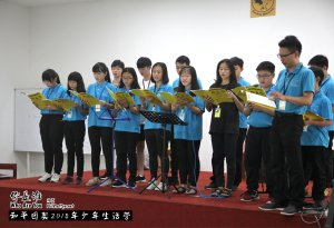 Peace Fellowship Youth Camp 2018 Who Are You 和平团契 2018 年少年生活营 你是谁 A001-035