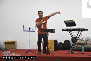 Peace Fellowship Youth Camp 2018 Who Are You 和平团契 2018 年少年生活营 你是谁 A001-042