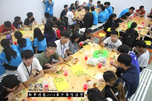 Peace Fellowship Youth Camp 2018 Who Are You 和平团契 2018 年少年生活营 你是谁 A001-044