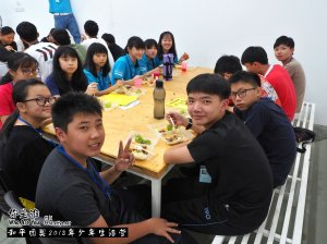 Peace Fellowship Youth Camp 2018 Who Are You 和平团契 2018 年少年生活营 你是谁 A001-045