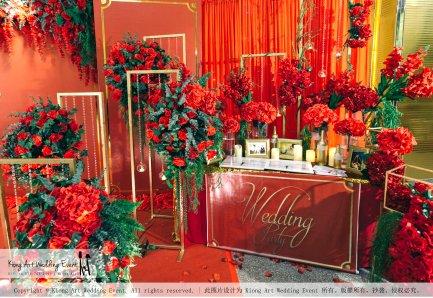 Kiong Art Wedding Event Kuala Lumpur Malaysia Wedding Decoration One-stop Wedding Planning Jing Ta and Dior Yaw 柔佛永平德教会礼堂 A09-A01-09