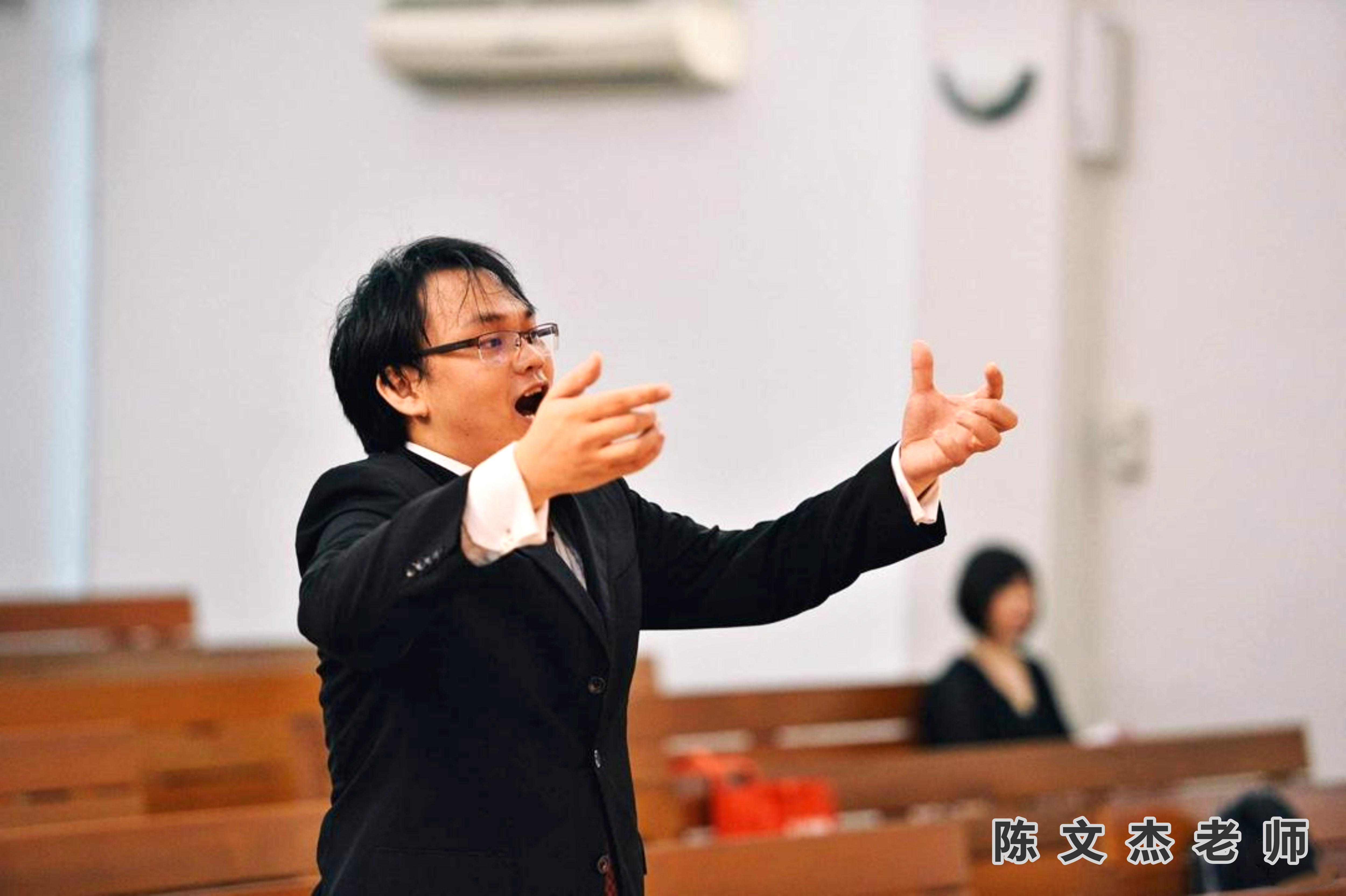 陈文杰老师 Vun Chieh A001