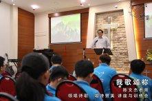《我歌颂祢》15 Mar 19 (星期五) - 陈文杰老师 - 领唱诗歌、唱诗赞美 讲座与训练会。和平团契 Peace Fellowship A002