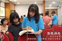 《我歌颂祢》15 Mar 19 (星期五) - 陈文杰老师 - 领唱诗歌、唱诗赞美 讲座与训练会。和平团契 Peace Fellowship A012