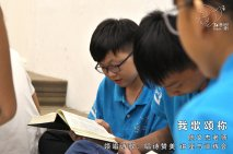 《我歌颂祢》15 Mar 19 (星期五) - 陈文杰老师 - 领唱诗歌、唱诗赞美 讲座与训练会。和平团契 Peace Fellowship A018