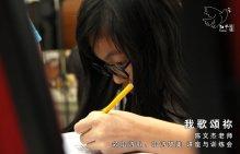 《我歌颂祢》15 Mar 19 (星期五) - 陈文杰老师 - 领唱诗歌、唱诗赞美 讲座与训练会。和平团契 Peace Fellowship A019