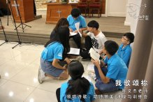 《我歌颂祢》15 Mar 19 (星期五) - 陈文杰老师 - 领唱诗歌、唱诗赞美 讲座与训练会。和平团契 Peace Fellowship A022