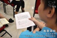 《我歌颂祢》15 Mar 19 (星期五) - 陈文杰老师 - 领唱诗歌、唱诗赞美 讲座与训练会。和平团契 Peace Fellowship A024