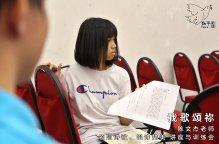 《我歌颂祢》15 Mar 19 (星期五) - 陈文杰老师 - 领唱诗歌、唱诗赞美 讲座与训练会。和平团契 Peace Fellowship A025