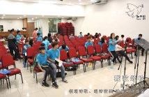 《我歌颂祢》15 Mar 19 (星期五) - 陈文杰老师 - 领唱诗歌、唱诗赞美 讲座与训练会。和平团契 Peace Fellowship A029