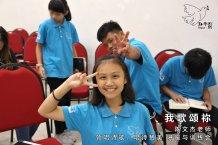 《我歌颂祢》15 Mar 19 (星期五) - 陈文杰老师 - 领唱诗歌、唱诗赞美 讲座与训练会。和平团契 Peace Fellowship A009
