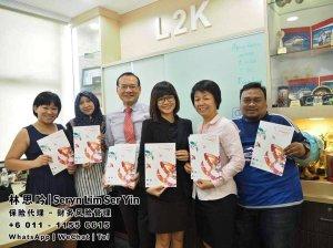 林思吟 Seryn Lim Ser Yin 马来西亚柔佛 保险代理 寿险服务 财务规划 与 财务风险管理 峇株巴辖-新山-士古来-士乃-麻坡-居銮-昔加末-丰盛港 A001-18