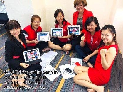 林思吟 Seryn Lim Ser Yin 马来西亚柔佛 保险代理 寿险服务 财务规划 与 财务风险管理 峇株巴辖-新山-士古来-士乃-麻坡-居銮-昔加末-丰盛港 A001-19