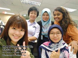 林思吟 Seryn Lim Ser Yin 马来西亚柔佛 保险代理 寿险服务 财务规划 与 财务风险管理 峇株巴辖-新山-士古来-士乃-麻坡-居銮-昔加末-丰盛港 A001-24