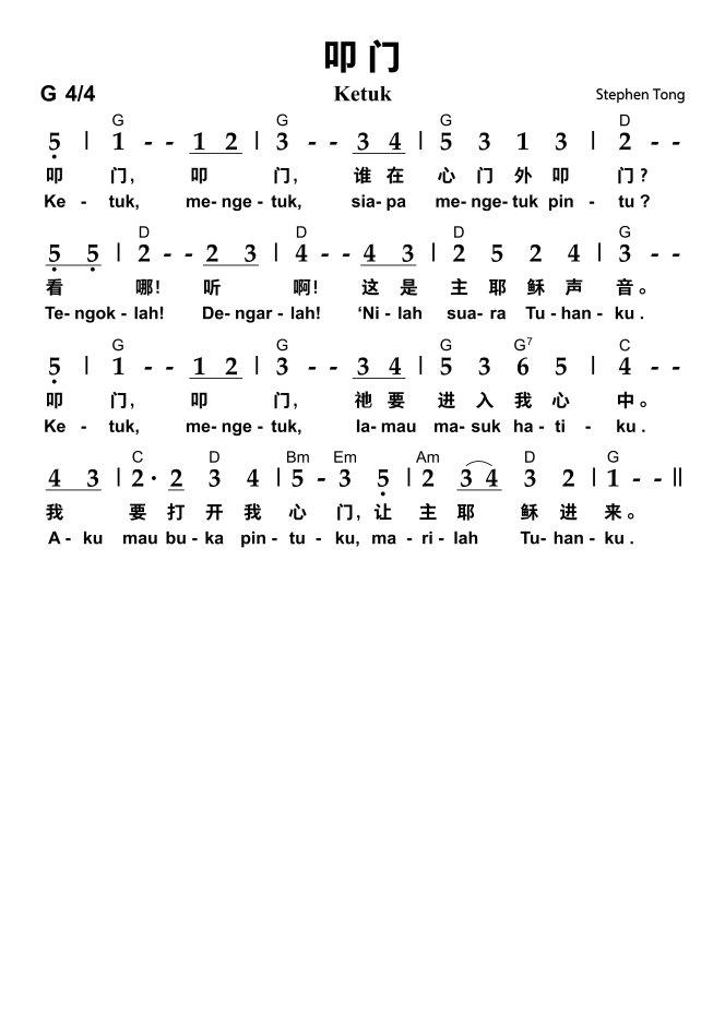 诗歌 - 叩门 - 5000px