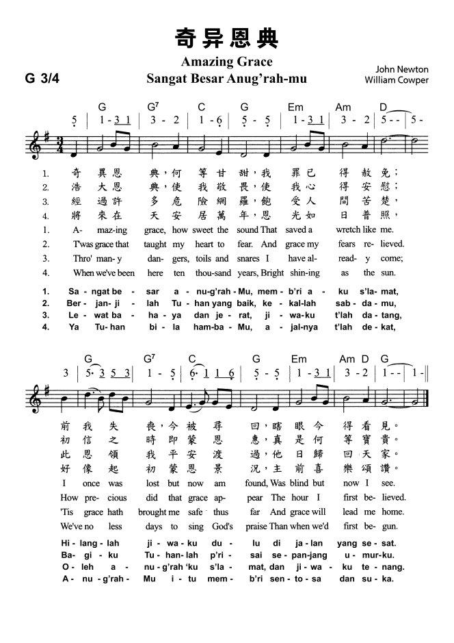 诗歌 - 奇异恩典 - Amazing Grace - Sangat Besar Anug'rah Mu - 5000px