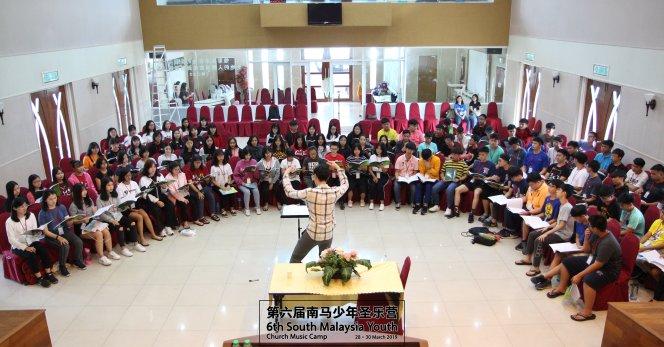 马来西亚 第六届南马少年圣乐营 6th South Malaysia Youth Church Music Camp A00-002