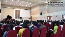 马来西亚 第六届南马少年圣乐营 6th South Malaysia Youth Church Music Camp A01-002