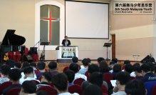 马来西亚 第六届南马少年圣乐营 6th South Malaysia Youth Church Music Camp A01-003