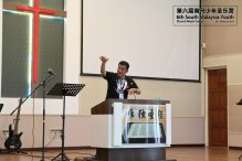 马来西亚 第六届南马少年圣乐营 6th South Malaysia Youth Church Music Camp A01-004