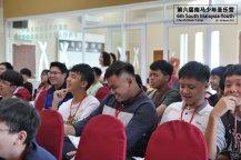 马来西亚 第六届南马少年圣乐营 6th South Malaysia Youth Church Music Camp A01-008