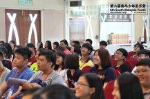 马来西亚 第六届南马少年圣乐营 6th South Malaysia Youth Church Music Camp A01-013