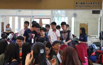 马来西亚 第六届南马少年圣乐营 6th South Malaysia Youth Church Music Camp A01-017