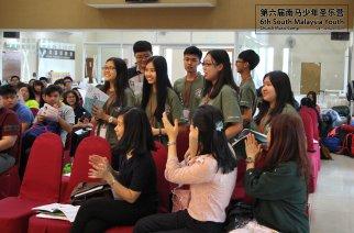 马来西亚 第六届南马少年圣乐营 6th South Malaysia Youth Church Music Camp A01-018