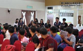 马来西亚 第六届南马少年圣乐营 6th South Malaysia Youth Church Music Camp A01-020
