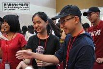 马来西亚 第六届南马少年圣乐营 6th South Malaysia Youth Church Music Camp A01-022