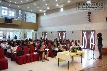 马来西亚 第六届南马少年圣乐营 6th South Malaysia Youth Church Music Camp A02-002