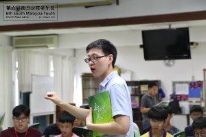 马来西亚 第六届南马少年圣乐营 6th South Malaysia Youth Church Music Camp A02-008