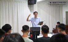 马来西亚 第六届南马少年圣乐营 6th South Malaysia Youth Church Music Camp A02-010