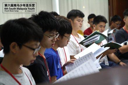 马来西亚 第六届南马少年圣乐营 6th South Malaysia Youth Church Music Camp A02-017