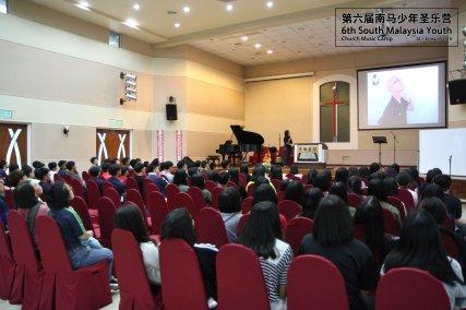 马来西亚 第六届南马少年圣乐营 6th South Malaysia Youth Church Music Camp A03-002