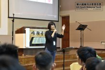 马来西亚 第六届南马少年圣乐营 6th South Malaysia Youth Church Music Camp A03-005