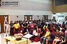 马来西亚 第六届南马少年圣乐营 6th South Malaysia Youth Church Music Camp A03-007